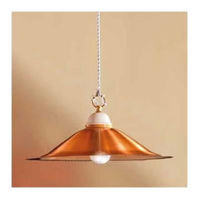 Kronleuchter pendelleuchte mit lampenschirm in kupfer-glänzend lackiert rustikalen country – Ø 40 cm
